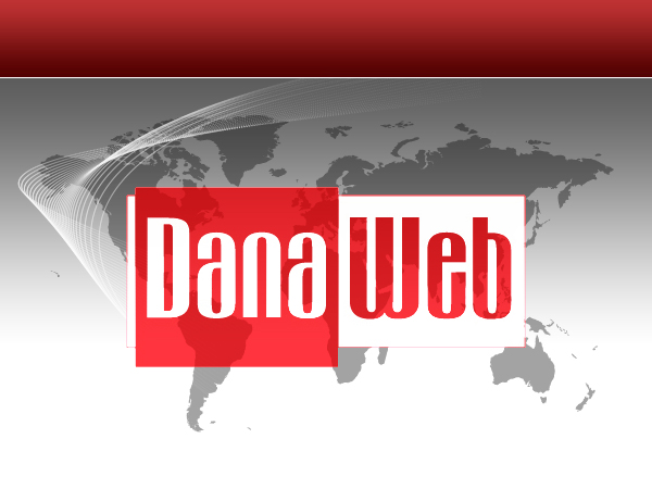 dku.dana17.dk is hosted by DanaWeb A/S